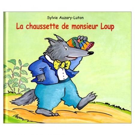 La chaussette de Monsieur Loup