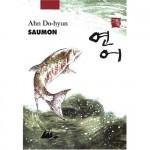 saumonpicquier.jpg